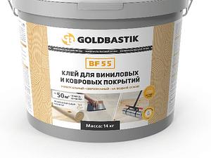 Клей «Goldbastik BF 55»
